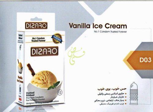 دیزارو کاندوم بستنی وانیلی