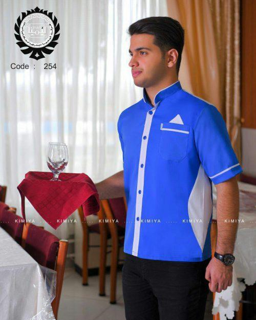 لباس آشپزی مدل شاهین آبی با خرجكار سفید