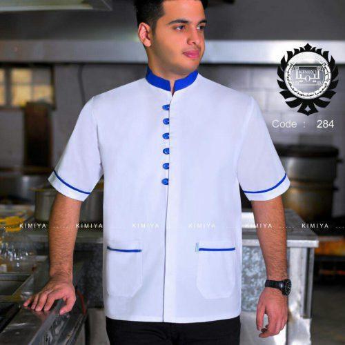 لباس فرم رستورانی مدل بهفر
